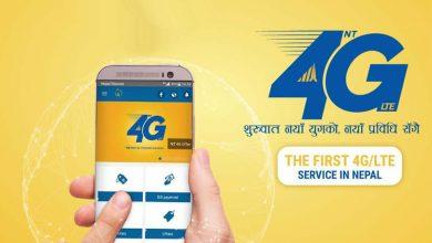 Photo of रारामा नेपाल टेलिकमको 4G  सेवा सुरु