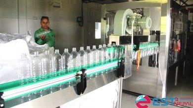 Photo of इलामको पानी झापा झारेर बोतलमा !