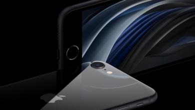 Photo of सस्तो आइफोन ल्याउने तयारीमा एप्पल