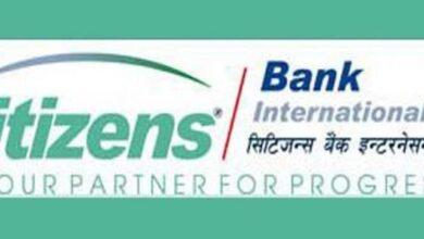 Photo of सिटिजन्स बैंकले तीन दिनमै कर्जा दिने