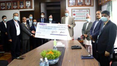 Photo of सरकारको कोरोना कोषमा नेपाल बैंकको साढे तीन करोड सहयोग