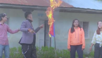 Photo of राष्ट्रिय झण्डा जलाउने ग्याल्जोम तामाङ्गसहित ९ जना पक्राउ