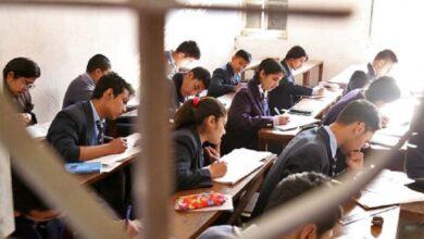 Photo of विद्यालय अनिश्चितकालका लागि बन्द गर्ने सरकारको निर्णय