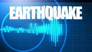 Photo of बिहानै राम्चेलाई केन्द्रविन्दु भइ ६ रेक्टरको भूकम्पकाे धक्का