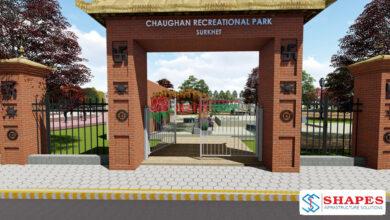 Photo of वीरेन्द्रनगरमा बन्ने 'चौघान मनोरन्जन पार्क' नेपालकै नमुुना (भिडियाे सहित)