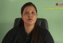 Photo of 'सिमान्तकृत वर्गको जीवनस्तर सुधारमा धेरै ध्यान दिन्छु ।'-कार्यपालिका सदस्य नेपाली