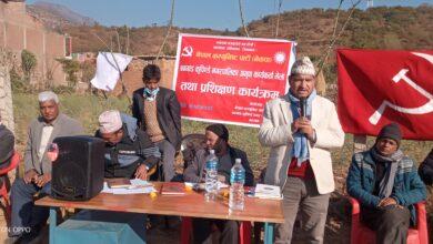Photo of सल्यानमा प्रचण्ड-नेपाल समुहको ९५ प्रतिशत हिस्सा छ:- नेता ज्वाला