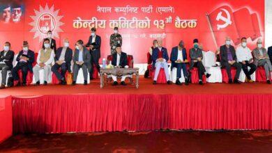 Photo of एमाले केन्द्रीय कमिटी बैठकमा संघीयता र धर्मनिरपेक्षता परिमार्जनको प्रस्ताव , चुनावी एजेन्डा बनाउने तयारी