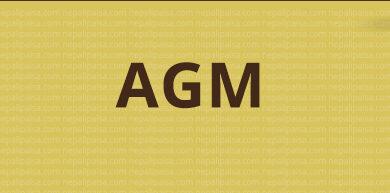 Photo of सहाराको ३ आर्थिक वर्षको एजीएम : अब गरिमासँग विलय हुँदै