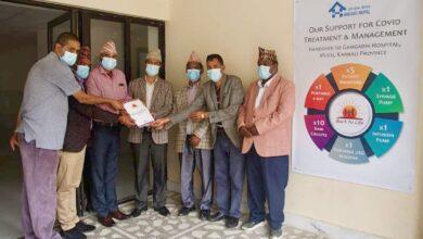 Photo of मुगु अस्पतालमा ब्याक टु लाइफको सहयोग