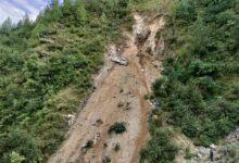 Photo of मुगुमा बस दुर्घटनामा मृत्यु भएका ३२ मध्ये २४ जनाको सनाखत